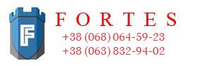 Інтернет-магазин спецтехніки Фортес – Запчастини для спецтехніки та сільгосптехніки